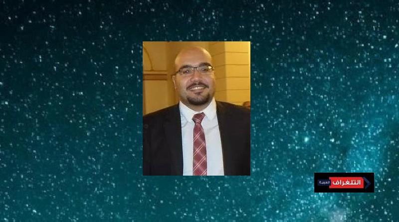 هشام الكاشف