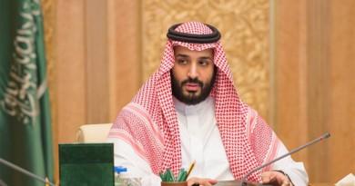 محمد بن سلمان: السعودية تدرس خفض الدعم