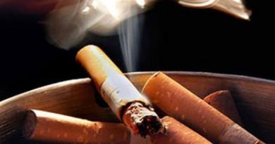 اكتشاف جين يمنع ترك التدخين