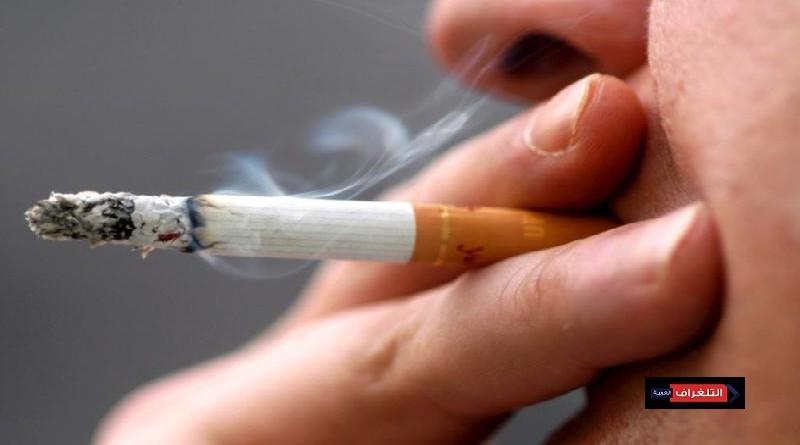 بشرى سارة للمدخنين
