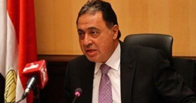 وزير الصحة المصرى