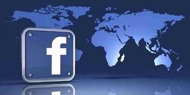 فيسبوك والاماكن