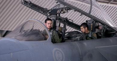 طائرات حربية سعودية