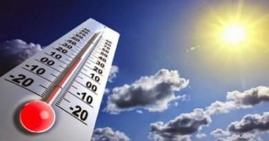 الأرصاد: انكسار الموجة الحارة غدا.. وانخفاض الحرارة 10 درجات