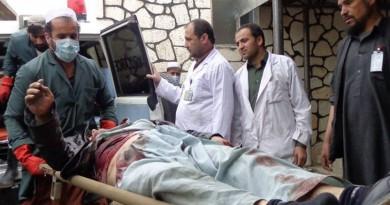 انفجار جديد يهز العاصمة الأفغانية بعد ساعات قليلة من مقتل 11 شخصاً