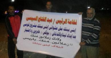 وقفة احتجاجية مفاجاة لشباب ابني بيتك امام مدينة الانتاج الاعلامي