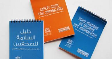 دليل سلامة الصحفيين