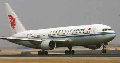 الطائرات الصينية