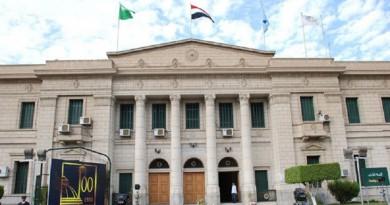 كلية الاداب جامعة القاهرة