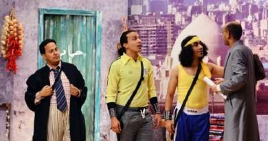 مسرح مصر كاملة بعنوان ( آخر شحاتة )