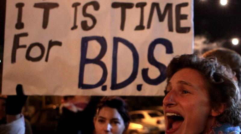 الحملة الفلسطينية للمقاطعة
