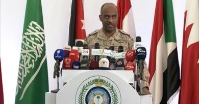 السعودية تؤكد إرسال طائرات حربية لتركيا