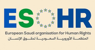 المنظمة الأوروبية السعودية لحقوق الإنسان