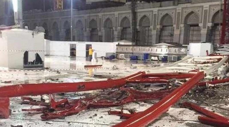حادثة سقوط رافعة الحرم المكي