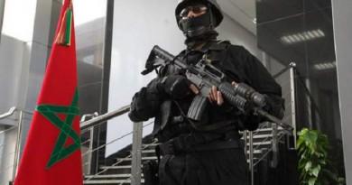 مكتب مكافحة الإرهاب في المغرب