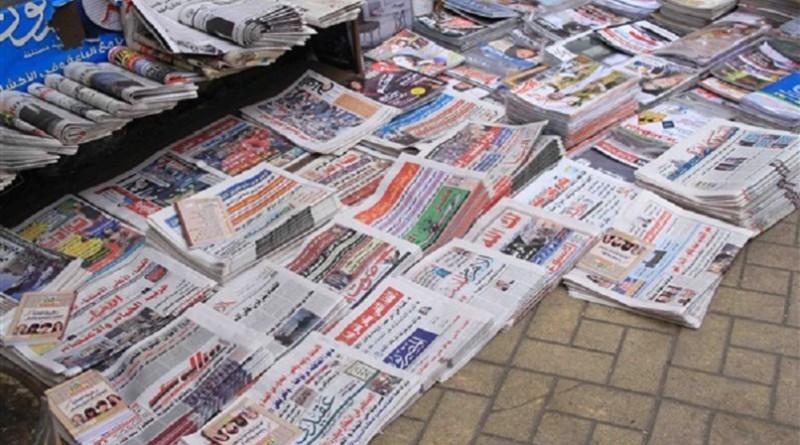 أبرز ما جاء في الصحف المصرية اليوم
