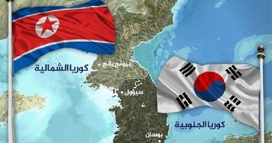 أمريكي معتقل في كوريا الشمالية يعترف بمحاولة سرقة أسرار عسكرية