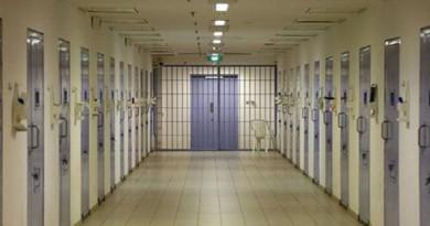 """التليجراف: هولندا ستغلق عددًا كبيرًا من السجون بسبب """"قلة المجرمين"""""""