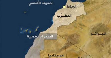 الأمم المتحدة : لا مبرر للتصعيد في الصحراء الغربية