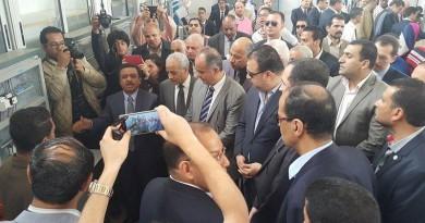 إنطلاق فعاليات ملتقى التوظيف الدولي الثاني في الفيوم بالتعاون مع إيطاليا