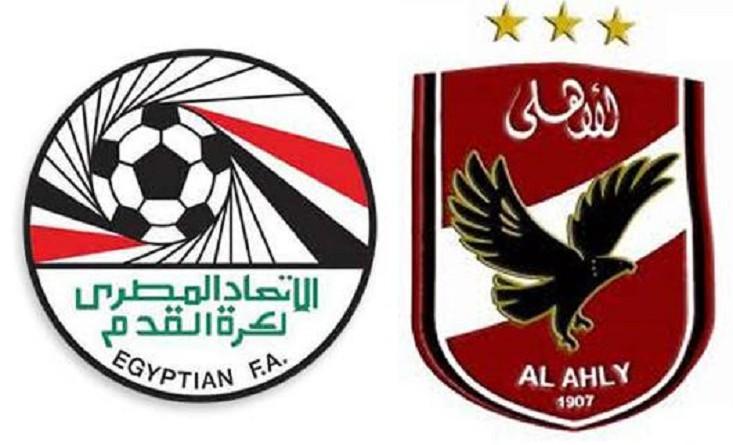اتحاد الكرة المصري ومجلس إدارة الأهلي
