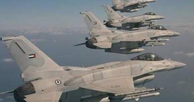 استشهاد طيارين إماراتيين في تحطم مقاتلة في اليمن