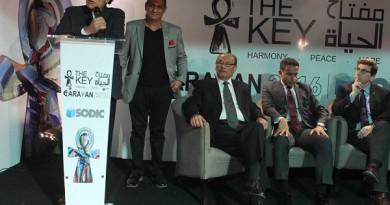 """انطلاق فعاليات مهرجان """"كارفان"""" تحت شعار """"مفتاح الحياة"""""""