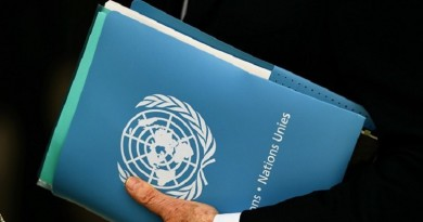 المرشحون لمنصب الأمين العام للأمم المتحدة