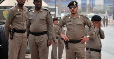 قوات الشرطة السعودية