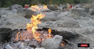 أحجار تحترق منذ 2500 عام.. جبل في تركيا يحمل أسطورة غامضة تجذب آلاف السياح