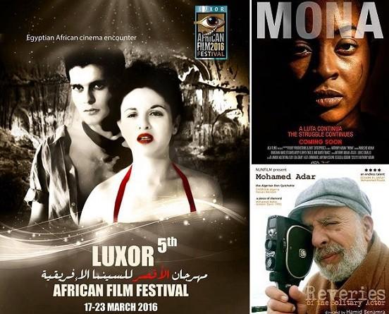 حصريا : جوائز مهرجان الاقصر للسينما الافريقية