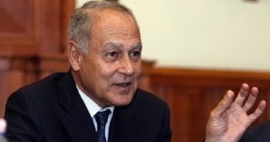 وزير الخارجية الأسبق أحمد أبو الغيط أمينًا عامًا جديدًا لجامعة الدول العربية