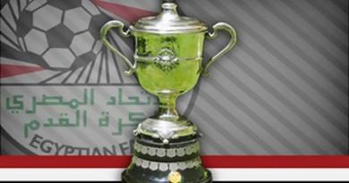 اتحاد الكرة يعلن موعد مباريات دور الـ16 بكأس مصر