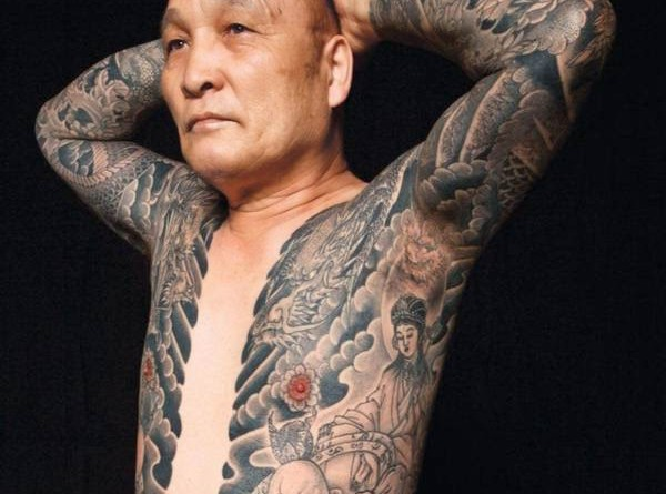 عصابات الياكودزا اليابانية