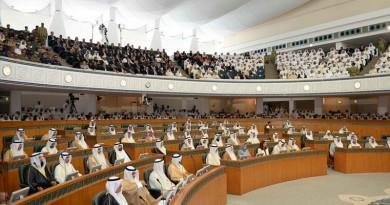 جلسات البرلمان الكويتي