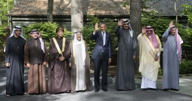 القمة الامريكية الخليجية في كامب ديفيد