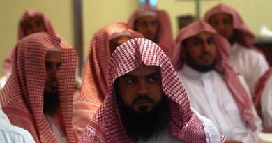 تقليص صلاحيات هيئة الأمر بالمعروف السعودية
