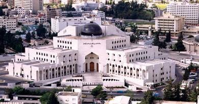 قصر العدل في الأردن