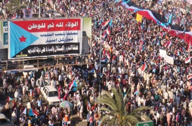 تظاهرات في عدن للمطالبة بانفصال الجنوب