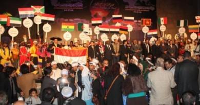 المهرجان الدولى للطبول والفنون التراثية