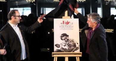 صالات العرض في مهرجان فجر السينمائي العالمي تزيح الستار عن أفلامها