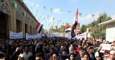 متظاهرون عراقيون يتوجهون إلى مجمع السفارة الأمريكية بالمنطقة الخضراء