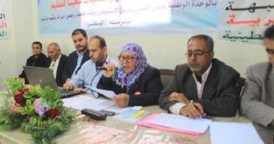 أمين سر العربية الفلسطينية بالوسطى: لابد من دعم صمود عمالنا في غزة