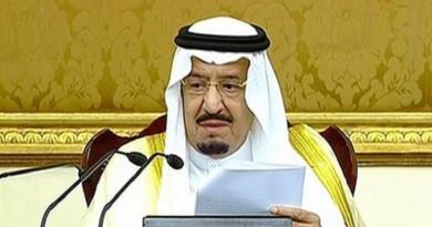 كلمة خادم الحرمين الشريفين الملك سلمان بن عبدالعزيز أمام البرلمان المصري