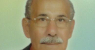 إحتفالية للمبدع والأستاذ الأكاديمي الدكتور كمال عيد