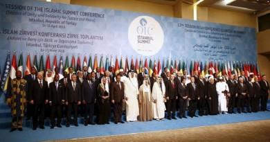 """اختتام اعمال القمة الإسلامية بـ""""إعلان اسطنبول"""""""