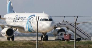 الطيران الحربي الإسرائيلي يعترض طائرة ركاب مصرية