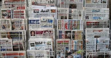 افتتاحيات الصحف العربية تجاه قمة منظمة التعاون الإسلامي