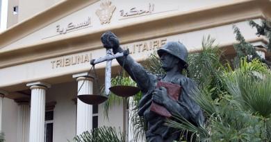 محكمة التمييز العسكرية في لبنان