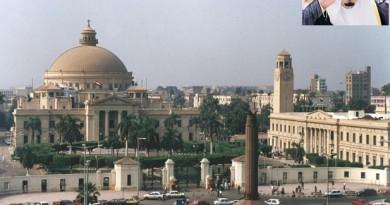 الدكتوراه الفخرية لخادم الحرمين الشريفين من جامعة القاهرة